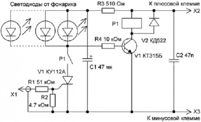 Схема стробоскопа для установки зажигания своими руками