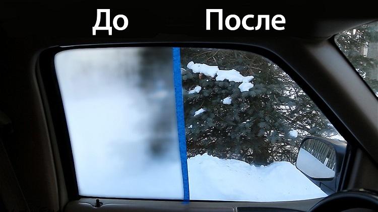 Sredstvo ot zapotevaniya stekol v avtomobile 1 - Чем мазать стекла от запотевания
