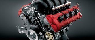 Автомобильный двигатель