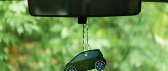 Автомобильный освежитель