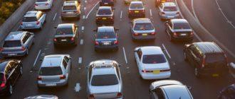 Движение автомобилей